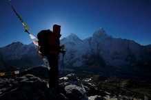 Nepal Reopens Everest in Bid to Boost Struggling Tourism Sector Despite Pandemic Uncertainty