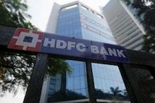 RBI Gives Nod for Sashidhar Jagdishan as Puri's Successor at HDFC Bank