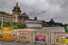 No Sunday Lockdown and Night Curfew in Karnataka as Part of Unlock 3.0