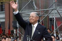 Taiwan Plans State Funeral for Ex-President Lee Teng-hui Labelled as 'Sinner' by Mainland Media