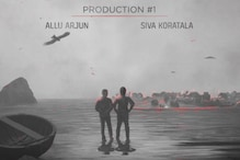 AA21: Allu Arjun Announces New Film with Koratala Siva, Slated to Release in 2022