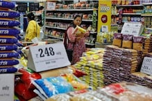 Retail Inflation Softens Marginally to 6.69 Percent in August