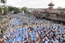 Assam Allows Gathering of Three to Five Persons for Eid Namaz in View of Pandemic