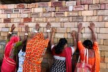 OPINION   Ram Mandir Construction Will Bring Curtain Down on Long-standing Dispute