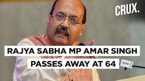 Amar Singh Passes Away at 64 | PM Modi, Ram Nath Kovind & Others Condole His Death