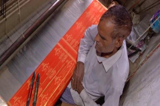 Varanasi Weaver Makes Special Mask for PM Modi with ' Jai Shri Ram' Written on it ahead of Ayodhya Event