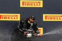 F1: Lewis Hamilton Limps to Record British Grand Prix Win after Late Puncture