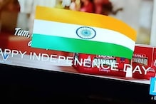 Pakistani Channel Dawn Hacked, Indian Flag and 'Happy Independence Day' Message Appear on Screen