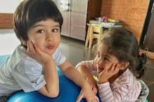 On Raksha Bandhan, Soha Ali Khan Posts Daughter Inaaya And Taimur Ali Khan's Adorable Pic