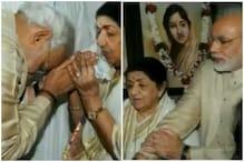 Lata Mangeshkar Sends Special Rakhi Message to Prime Minister Narendra Modi