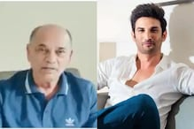 Sushant Singh Rajput's Father Releases Video: Informed Mumbai Police that My Son's Life is in Danger