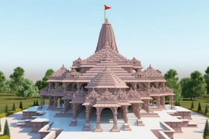 Ram Mandir Photos: See What the Grand Temple in Ayodhya Will Look Like