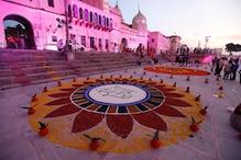 No Ram Leela in Ayodhya This Year, Virtual Deepotsav to Be Held Amid Covid-19