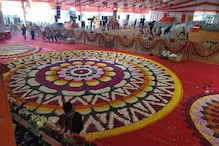 Ram Mandir Decorated with Tonnes of Flowers for Bhumi Pujan