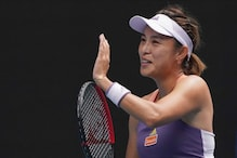 Top Seed Wang Qiang Suffers Shock Exit at Chinese Tennis Association Tour