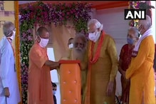 PM Modi, RSS Chief Bhagwat Share Stage For The First Time Since 2014 in Ayodhya