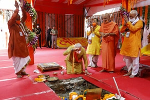 PM Modi Lays Ram Temple Foundation Stone in Ayodhya
