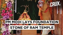 PM Modi Performs 'Bhoomi Pujan' Of Ayodhya Ram Temple