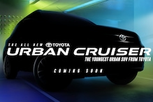 Toyota Urban Cruiser Compact SUV Officially Announced in India, Launch This Festive Season