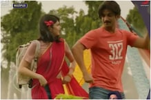 Dil Bechara's Maskhari Song Out, Sushant Singh Rajput will Leave You in Splits