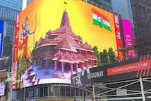 WATCH: Digital Billboard of Ram Temple Beams in New York's Times Square