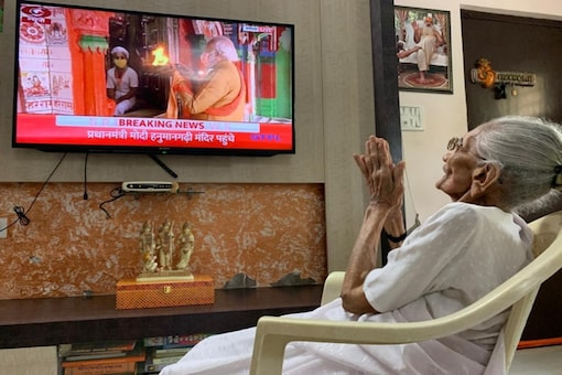PM Modi's mother, Heeraben, watches the live telecast of 'Bhoomi Poojan' at her residence in Gandhinagar. (Twitter/ANI)