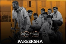 Pareeksha Movie Review: Adil Hussain, Priyanka Bose Pass the Test with Flying Colours