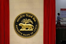 Interest Rates Transmission Improved During 2019-20: RBI Report