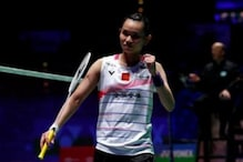 World No. 1 Tai Tzu Ying Plans to Play on Until at Least 2021