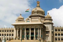 Monsoon Session of Karnataka Legislature to Begin from September 21