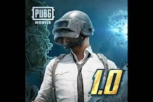 PUBG Mobile Beta 1.0 Update: Erangel 2.0, M1014 Weapon, Cheer Park Update and More