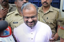 Kerala Nun Rape Case: Accused Bishop Franco Mulakkal Granted Bail by Trial Court