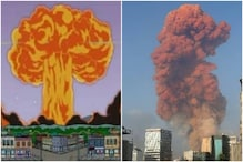 Did 'The Simpsons' Predict Beirut Blast? Viral Images from Lebanon Mirror Visuals from Show