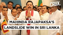 What Does Mahinda Rajapaksa's Victory In Sri Lanka Mean For India?