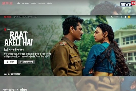 You Can Now Use Netflix In Hindi And This Is How You Can Quickly Make The Change