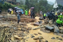 Kerala's Black Friday: State Battles Twin Disasters as Landslide and Airplane Crash Kill Scores