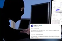 'Home Tutors Available': Nagpur Police Offer Grammar Lessons To Scammers in Hilarious Twist