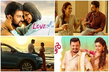5 Feel-good Kannada Movies to Soothe Your Soul This Lockdown
