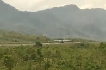 Mizoram's Lengpui Airport Safe for Landing, Says Official