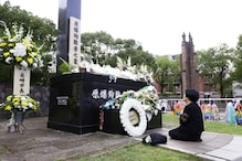 Nagasaki Urges Nuclear Weapons Ban on 75th Anniversary of US Atomic Bombing