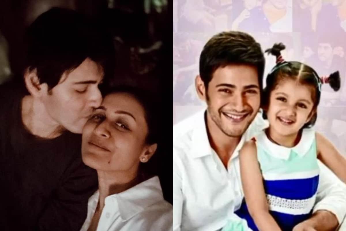 Mahesh Babu Gets 'Super' Special Birthday Wishes From Namrata Shirodkar, Sitara Ghattamaneni