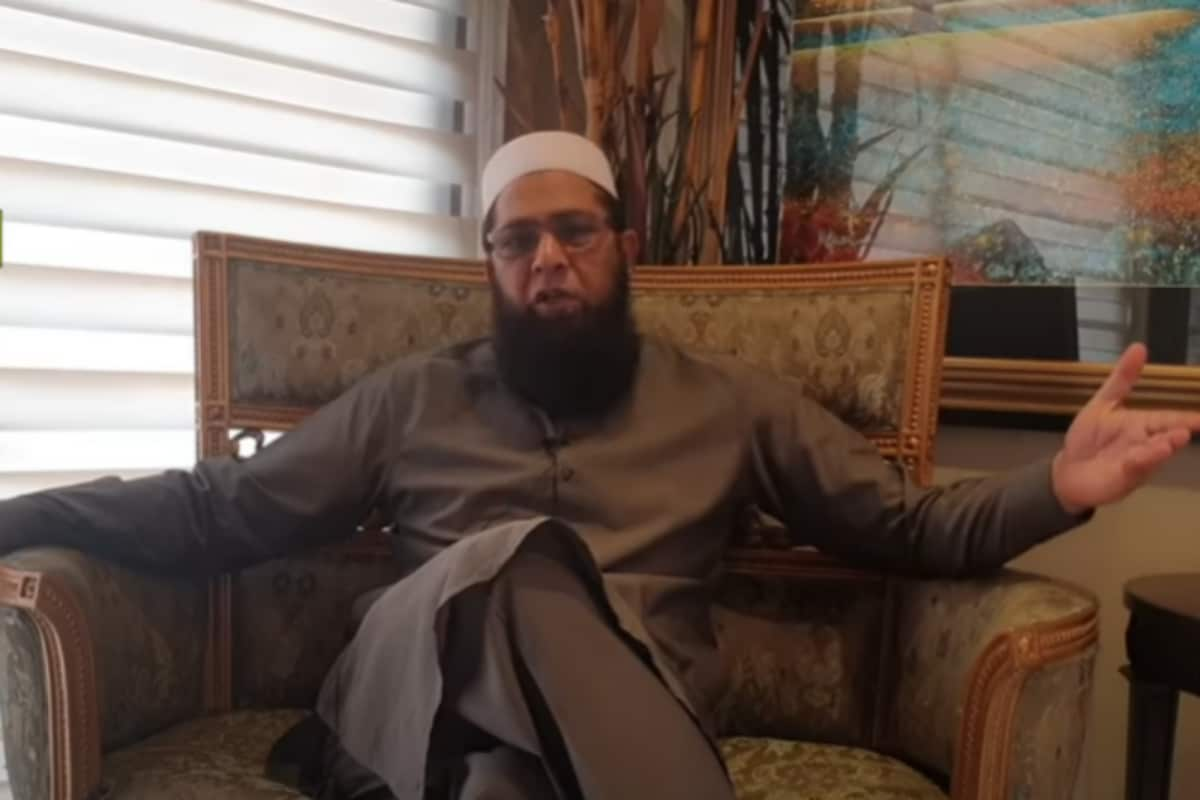 Former Skipper Inzamam-ul-Haq Roped in as Pundit for PCB's Digital Channels Ahead of South Africa Series