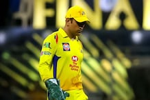 MS Dhoni Could Play for CSK in IPL Even in 2022, We Don't Worry About Him: CSK CEO