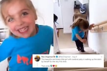 Girl With Cerebral Palsy Walks Up Stairs For the First Time, Her Smile Wins Internet