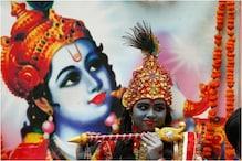Krishna Janmashtami 2020: Date, Puja muhurta and Significance of Krishna's Birth