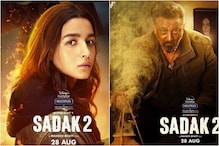 Sadak 2: Alia Bhatt, Sanjay Dutt Play with Fire in First Look Posters