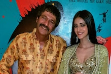 Ananya, I Will Have a Lot Of Fun If We Work Together, Says Chunky Panday
