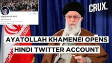 Is Ayatollah Khamenei's Hindi Twitter Account An Attempt To Grow Influence In India?