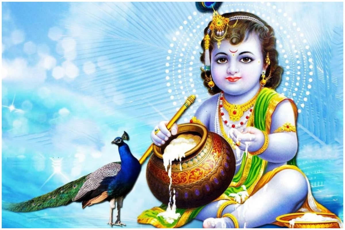 Happy Janmashtami 2020: Wishes, Quotes, WhatsApp Messages, SMS, Images to Share with Your Loved Ones
