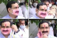 MP Home Minister's Face Mask Has His Own Face Printed on it, Internet is Lauding the Genius